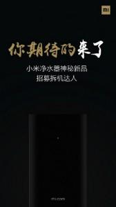 Xiaomi Mi 5 Bukan Satu-satunya Produk yang Akan Diluncurkan Besok 2