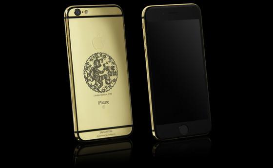 iPhone 6s Premium Ala Goldgenie, Berkelir Emas Berukir Monyet