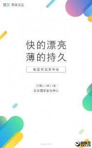 Dikonfirmasi, Meizu M3 Note Akan Diumumkan 6 April
