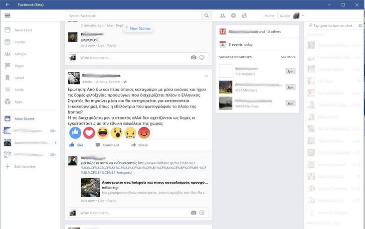 Facebook Diam-diam Tambahkan Fitur 'Reactions' Untuk Aplikasi Versi Windows 10 Mobile Miliknya