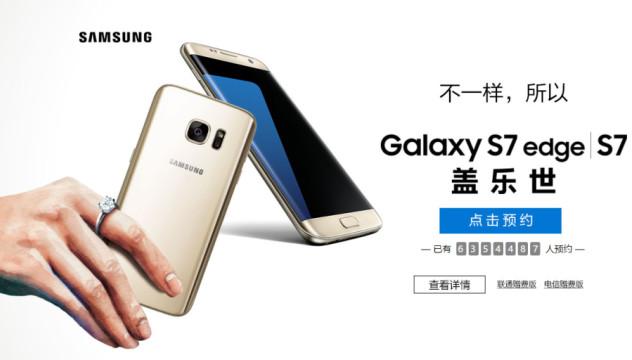 Fantastis, 10 Juta Pre-Order Untuk Samsung Galaxy S7 & S7 Edge Bisa Datang Dari China