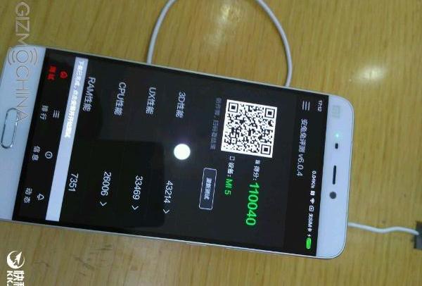 Gambar Ini Perlihatkan Benchmark Xiaomi Mi 5 Standard Edition