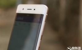 Lebih Banyak Ponsel China Berlayar Lengkung Akan Hadir Kuartal 4 2016