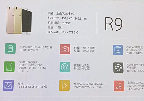 Spesifikasi Lengkap Oppo R9 & R9 Plus Terungkap