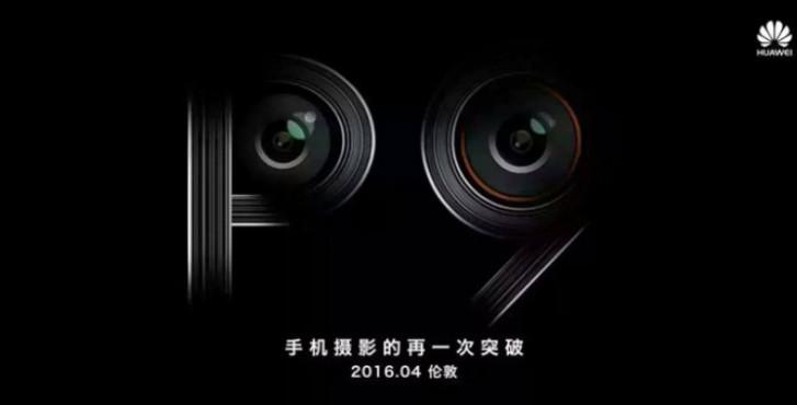 Teaser Baru Huawei P9 Akhirnya Tegaskan Setup Dual-Kamera