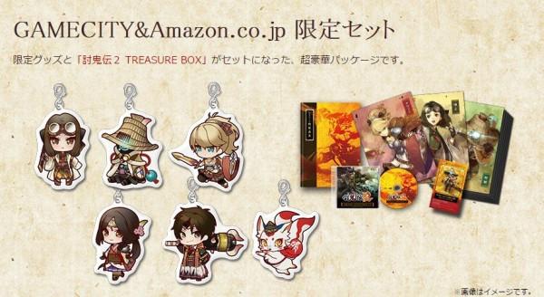 Toukiden 2 Akan Diluncurkan 30 Juni, Demo Terbuka 11 April Bagi Pengguna PlayStation Plus dan NicoNico. 2