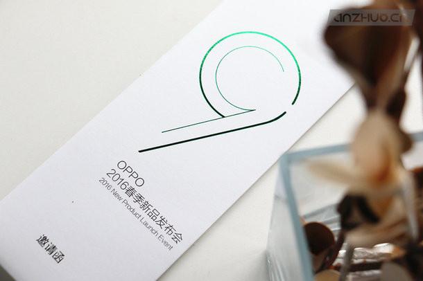 Undangan Peluncuran Oppo R9 Sudah Mulai Disebar