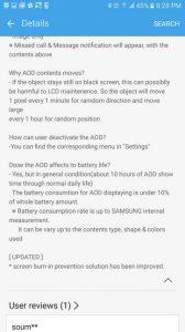 Always On Display Untuk Samsung Galaxy S7 Diperbarui 2