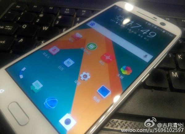 HTC 10 Warna Putih Muncul Kembali Dalam Bocoran