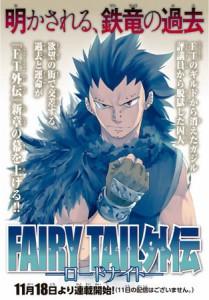 Manga Spin-off Fairy Tail Gaiden Rhodonite Segera Berakhir