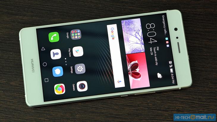 Huawei P9 Lite Diumumkan, Tersedia di Eropa Mulai Mei