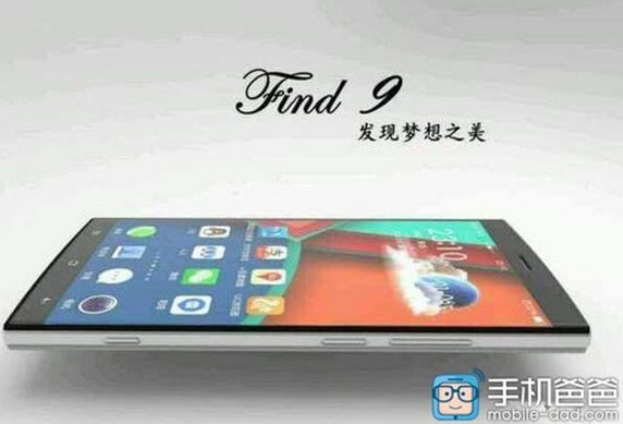 Oppo Find 9 Nongol di Situs Benchmark