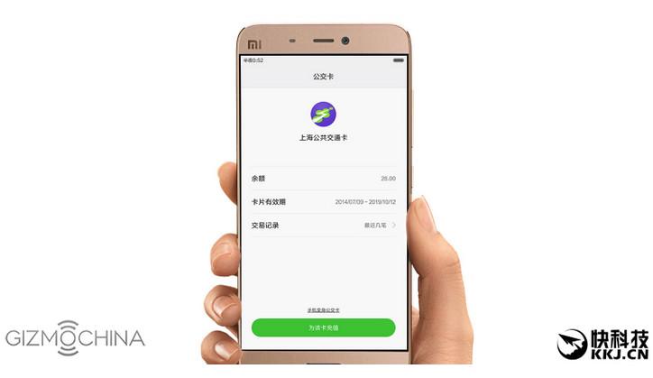 Pembayaran Mobile Xiaomi Pay Segera Hadir