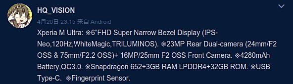 Sony Xperia M Ultra Dipersiapkan Dengan Layar 6 Inci dan Kamera 23MP (Rumor) 1