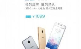 Teaser Meizu M3 Note Ungkap Harga Ponsel Ini
