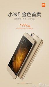 Xiaomi Mi 5 Gold Edition Juga Akan Dijual 29 April
