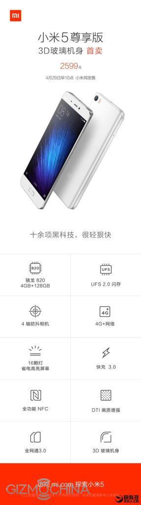 Xiaomi Mi 5 Pro Dengan RAM 4GB Siap Dipasarkan 1