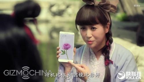 Desain Berubah, Xiaomi Max Tidak Memiliki Tombol Home Fisik