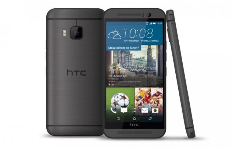 Di Eropa, HTC One M9s Diluncurkan Dengan Nama One M9 Prime Camera Edition