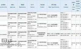 Dua Ponsel Diduga Meizu MX6 dan Metal 2 Terlihat di Situs 3C