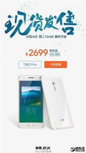 Konsumen China Sudah Bisa Pesan ZUK Z2 Pro 1
