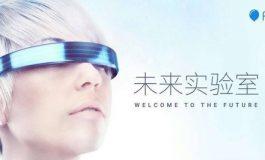 Meizu Dirumorkan Akan Buat Headset VR