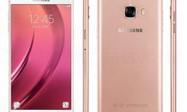 Resmi di China, Harga Samsung Galaxy C5 Dibanderol Mulai Rp 4,5 Jutaan