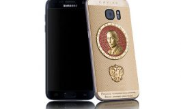 Saat Tampang Presiden Rusia Nampang di Samsung Galaxy S7