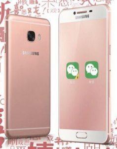 Samsung Galaxy C5 & C7 Mungkin Tidak Akan Semurah yang Anda Pikirkan 2