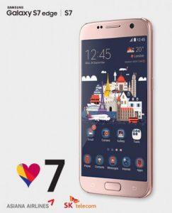 Samsung Galaxy S7 Asiana Diluncurkan di Korea Selatan