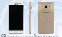 Samsung Galaxy J3 2017 (J37) Sudah Mulai Dipersiapkan