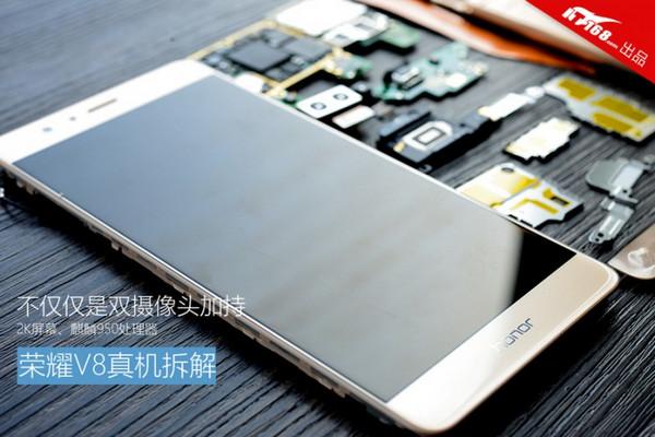 Teardown Ungkap Kesamaan Hardware Honor V8 dan Huawei P9