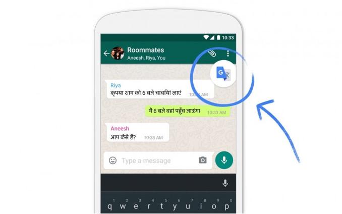 Kebiasaan Copas Orang Indonesia Menginspirasi Google Translate