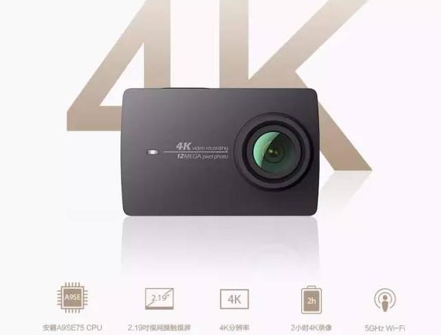 Xiaomi Yi 2 Akan Dirilis Hari Ini