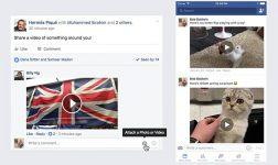 Anda Kini Bisa Balas Komentar di Facebook Menggunakan Video