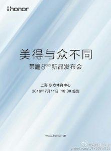 Huawei Honor 8 Akan Diluncurkan 11 Juli 1