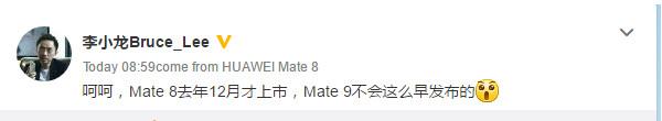 Huawei Mate 9 Tak Akan Diluncurkan Lebih Awal 1