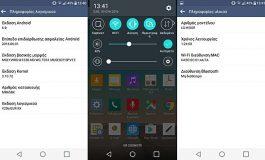 LG Magna Dapatkan Pembaruan Android 6.0 Marshmallow