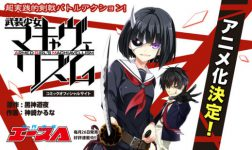 Manga <em>Armed Girl's Machiavellism</em> Diadaptasi Anime