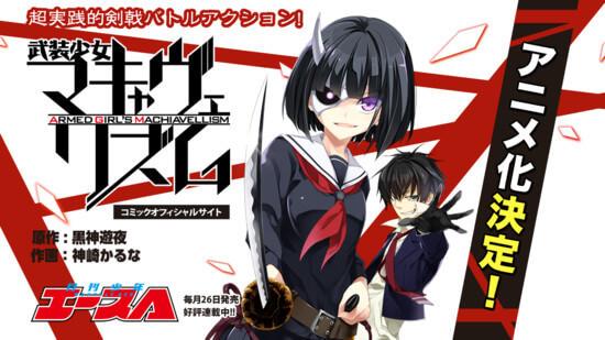 Manga Armed Girl's Machiavellism Diadaptasi Anime