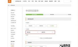 Muncul di Situs Resmi, Ini Sketsa Desain Smartwatch Xiaomi