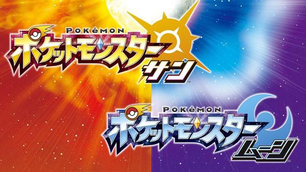 Rincian Lain Pokémon Sun and Moon Akan Diungkap 1 Juli