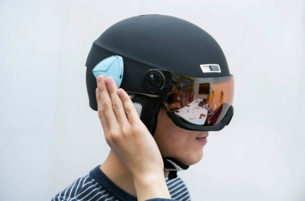 Samsung Ahead, Perangkat Augmented Reality Pesaing Google Glass