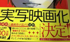 <em>Tokyo Ghoul</em> Akan Diadaptasi Film <em>Live-Action</em>
