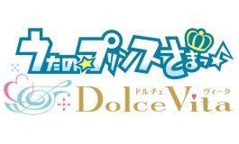 Uta no Prince-sama: Dolce Vita Diumumkan Untuk PS Vita