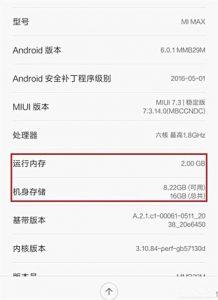 Xiaomi Mi Max Varian 2GB 16GB