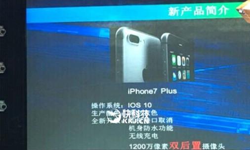 Bocoran Slide Presentasi Tunjukkan Pengisian Nirkabel dan Tahan Air di iPhone 7 Plus