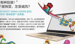 Lenovo Tantang Xiaomi Mi Notebook Air dengan Meluncurkan Air 13 Pro