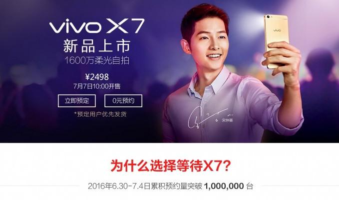Vivo X7 Kantongi 1 Juta Pendaftar di China