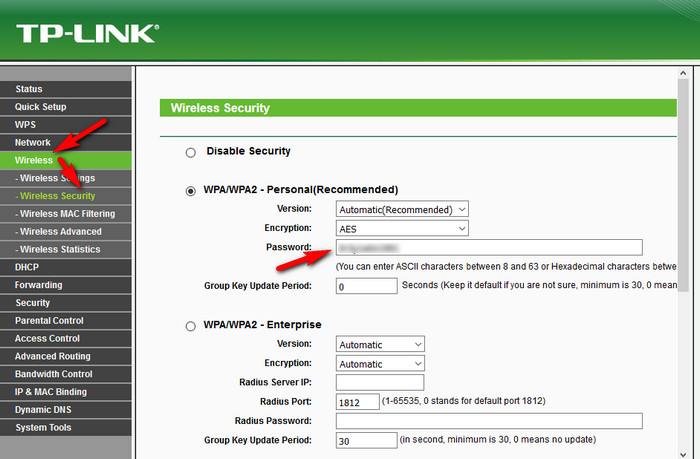 Cara Mengganti Password WiFi TP-Link